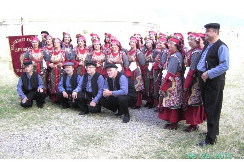 Τμήματα παραδοσιακών χορών